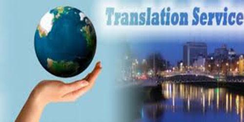 Dịch thuật hồ sơ du học giá rẻ